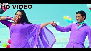 Raja Jaan Mare - BHOJPURI HOT SONG | DINESH LAL YADAV ,AAMRAPALI DUBEY