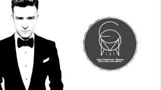 Justin Timberlake - Mirrors (Rocky Wellstack Remix