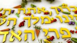 Torah Live - Vegetables Blessing