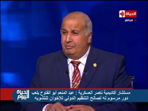 الحياة اليوم -  محمد زكي الألفي : الجيش المصري لا يعتدي على أحد ولكنة قادر على حماية مصر