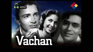 Chanda Mama Door Ke |  Vachan 1955 | Asha Bhosle