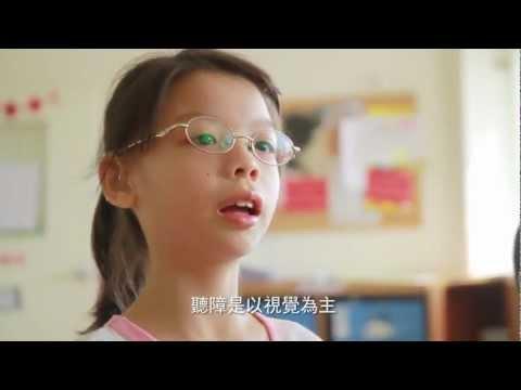 「手」住成長的腳步--中文完整版(身心障礙關懷中心) - YouTube