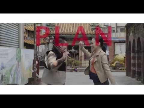 台灣好玩卡-舞者遇見旅行(2min)