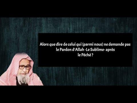 IL FAUT S'EMPRESSER VERS LE PARDON D'ALLAH AVANT DE MOURIR ...