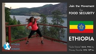"FIGHT FOOD INSECURITY for ETHIOPIA ""Suke Dance"" በሱኬ ዳንስ - Niway Damtie ንዋይ ዳምጤ Dance Fitness"