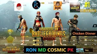 [Hindi] PUBG Mobile | RON, MD, COSMIC & PK Amazing Squad Winner Winner Chicken Dinner