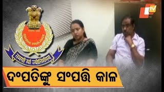 Rs 7 crore disproportionate assets of Chhatrapur Tehsildar and wife baffle Vigilance