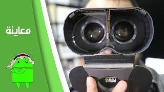 الجيل الثاني من نظارات جوجل للواقع الإفتراضي من Powis
