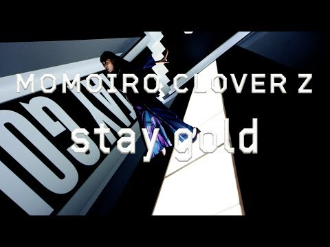 ももいろクローバーZ「stay gold」Music Video / Solo Dance Part -高城れにver.-