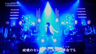 Pray   T.M.Revolution [原曲:水樹奈々]