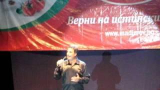 Vesko Marinov na koncert Primorsko 08.2010