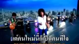 เพลง สวนทาง(สวนตูด)cover by Drink milk TV