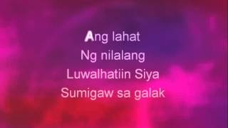 Sumigaw sa Galak (Instrumental Minus One Karaoke Version)