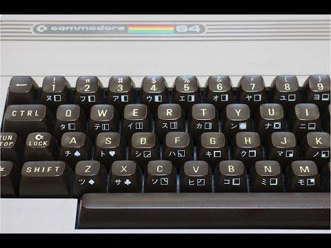 Directitos de Mierda: Japón y el Commodore64