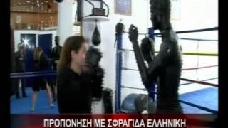 13.3.13-Προπόνηση με σφραγίδα ελληνική.