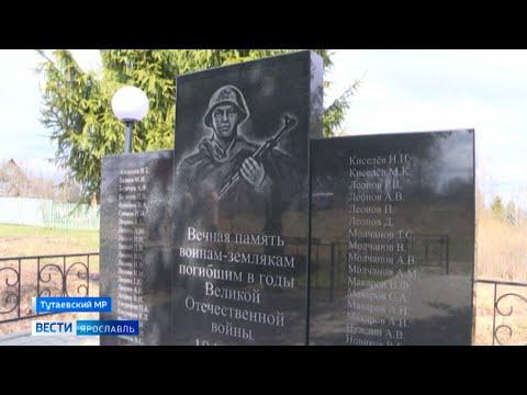 В селе Большое Панино отремонтировали мемориал погибшим в годы Великой Отечественной