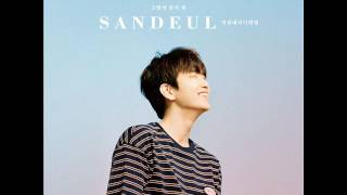 SANDEUL 산들 (B1A4) - 야! (Ya!) (Feat. 휘인 Whee In) (Full Audio) [Stay As You Are - 1st Mini Album]