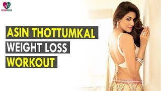 Asin Thottumkal Weight Loss Workout - Health Sutra - Best Health Tips