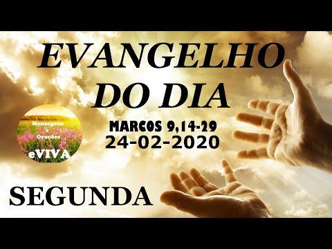 EVANGELHO DO DIA 24/02/2020 Narrado e Comentado - LITURGIA DIÁRIA - HOMILIA DIARIA HOJE