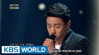 Hwang Chiyeul - Tomorrow | 황치열 - 내일 [Immortal Songs 2] width=
