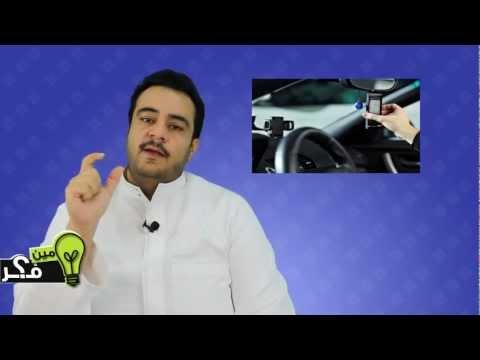 مين فكر 2 - تقنية RFID و NFC