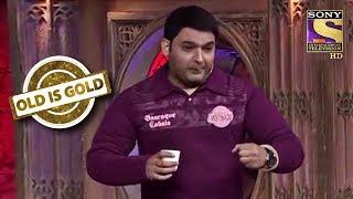 Kapil Disguises As Sohail Khan | Old Is Gold | Comedy Circus Ke Ajoobe