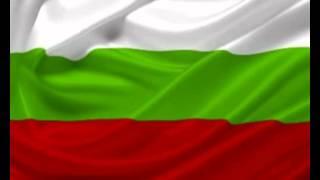 Български Народни Песни   Бум Чака Рака 480p