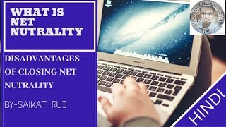 Download Thumbnail For All About Net Nutarlity Hindi Youtube