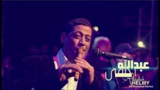 موسيقى حزينة - من عازف الكولة الرائع عبد الله حلمي