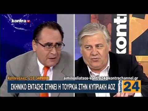 Γεώργιος Κουτουλάκης /«Kontra 24»,Kontra Channel/14-7-2017