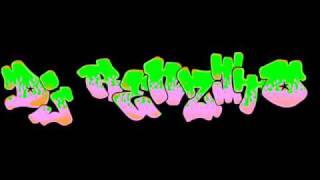 pistas para rap 3
