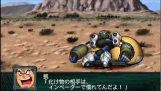 第2次スーパーロボット大戦Z 再世篇 真ゲッター3 全武装