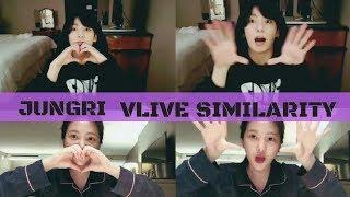 [JUNGRI] Recent Vlive Similiarity   BTS Jungkook & Red Velvet Yeri   방탄소년단 정국 & 레드벨벳 예리