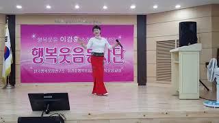 행복웃음봉사단 오경미재능기부(사랑의자리)