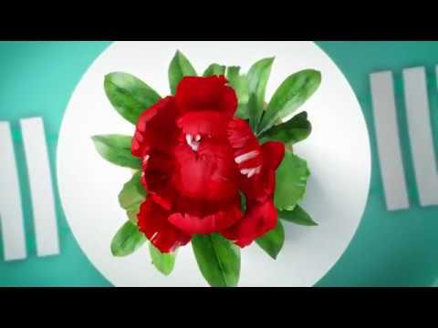 Flower (short)