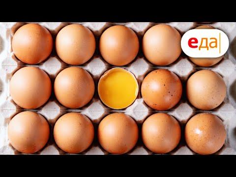 Что приготовить из яиц?