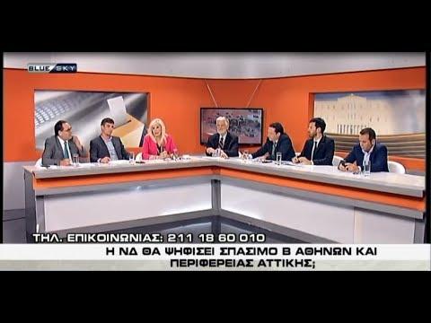 Γ. Κουτουλάκης / Αντιπαραθέσεις ,Blue Sky / 9-7-2018