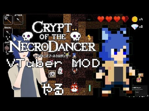 【Vtuber MOD】Crypt of the NecroDancer やる #1