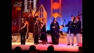 Фамилия Тоника - Чуй ме, Дилмано (2000)
