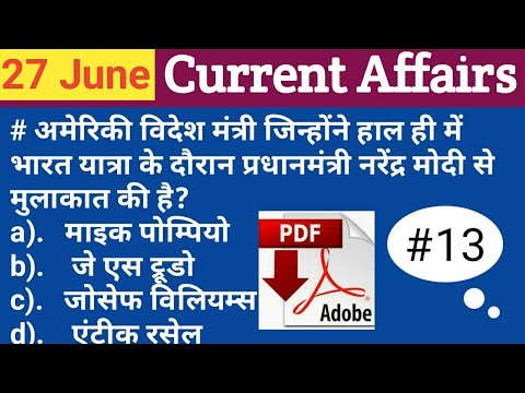 Download thumbnail for 27June 2019 Current Affairs | Daily