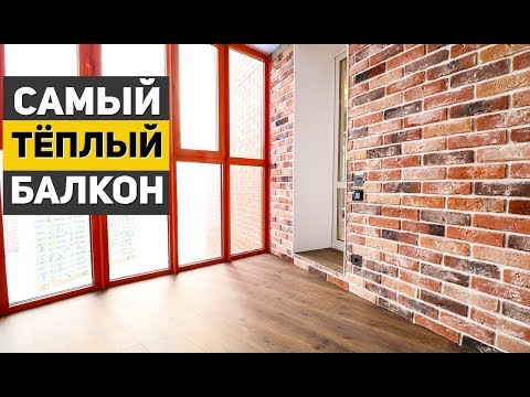 РЕМОНТ БАЛКОНА | 3 ВАРИАНТА утепления и отделки лоджии photo