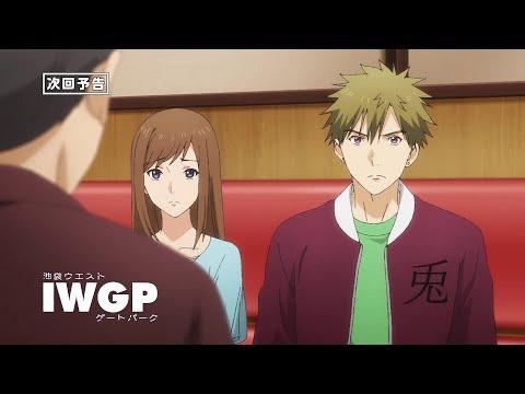 TVアニメ「池袋ウエストゲートパーク」 第九話 WEB予告