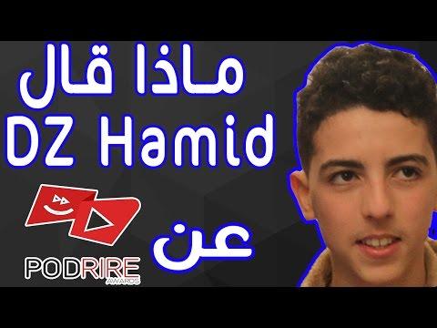 عبد الحميد شرياف dz hamid  في تصريح لموقع بودكاست آرابيا حول podrire