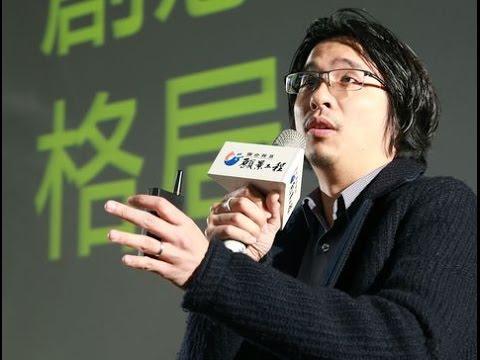 【願景工程—為青年尋路論壇】葉丙成:台灣年輕人如何找尋未來? - YouTube