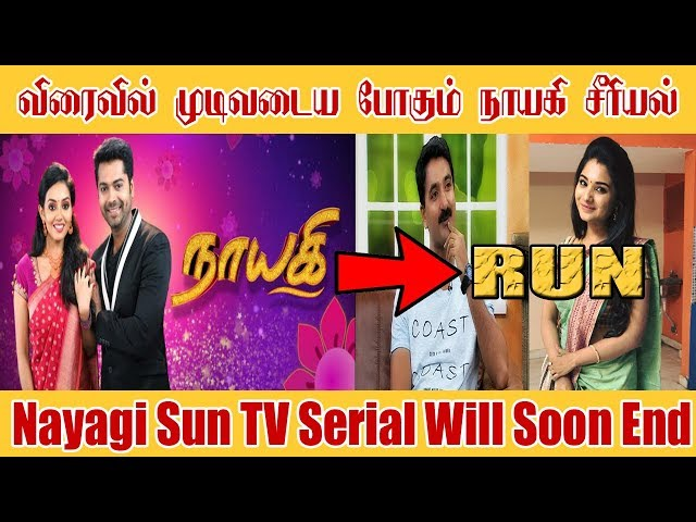 Download thumbnail for Nayagi Sun TV Serial Will Soon End | Nayagi