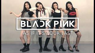 BLACKPINK블랙핑크- 마지막처럼 (AS IF IT'S YOUR LAST) / DANCE COVER.