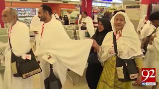 Hajj 2018 Applications to be recieved from 15th January - 14 January 2018 - 92NewsHDPlus