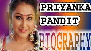 Priyanka Pandit - Biography | history Priyanka Pandit  | जानिए कैसे बनी सुपरस्टार प्रियंका पंडित