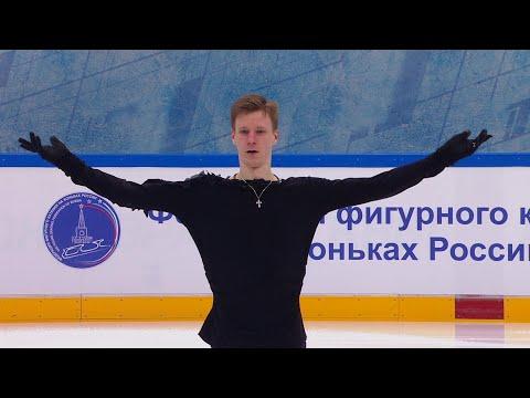 Короткая программа. Мужчины. Москва. Кубок России по фигурному катанию 2020/21