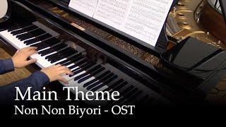 Main Theme from Non Non Biyori [piano]